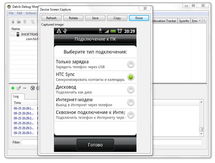 Device Screen Capture