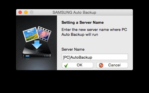 Название сервера (Вашего компьютера)
