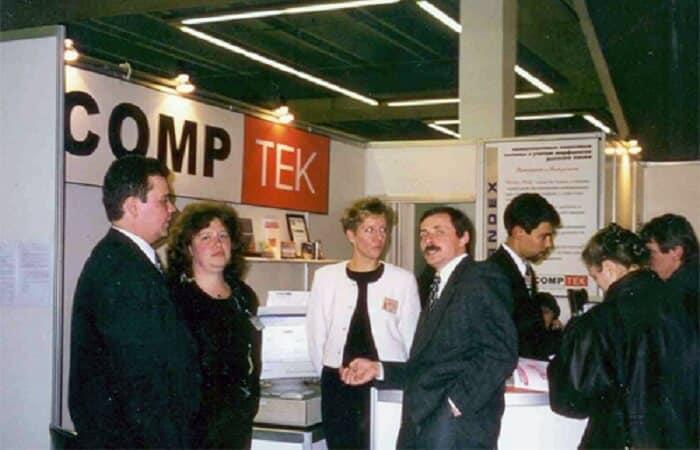 Запуск «Яндекс» в 1997 году