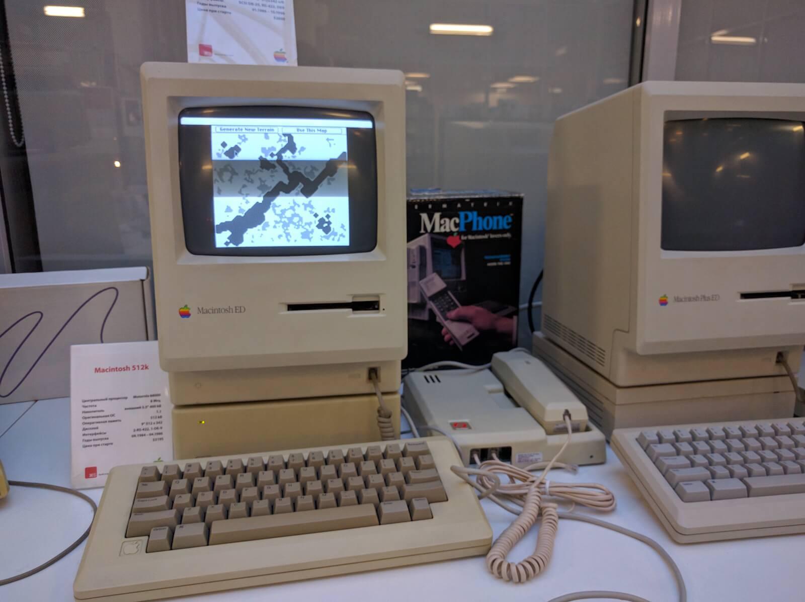 Мacintosh 512k, 1984 г., $3195
