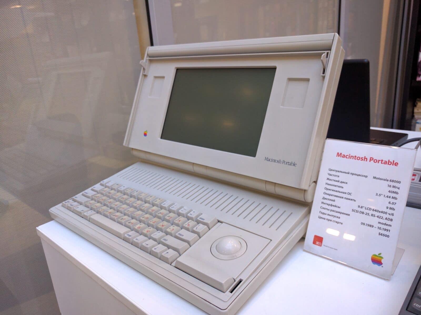Macintosh Portable, 1989г., $6500