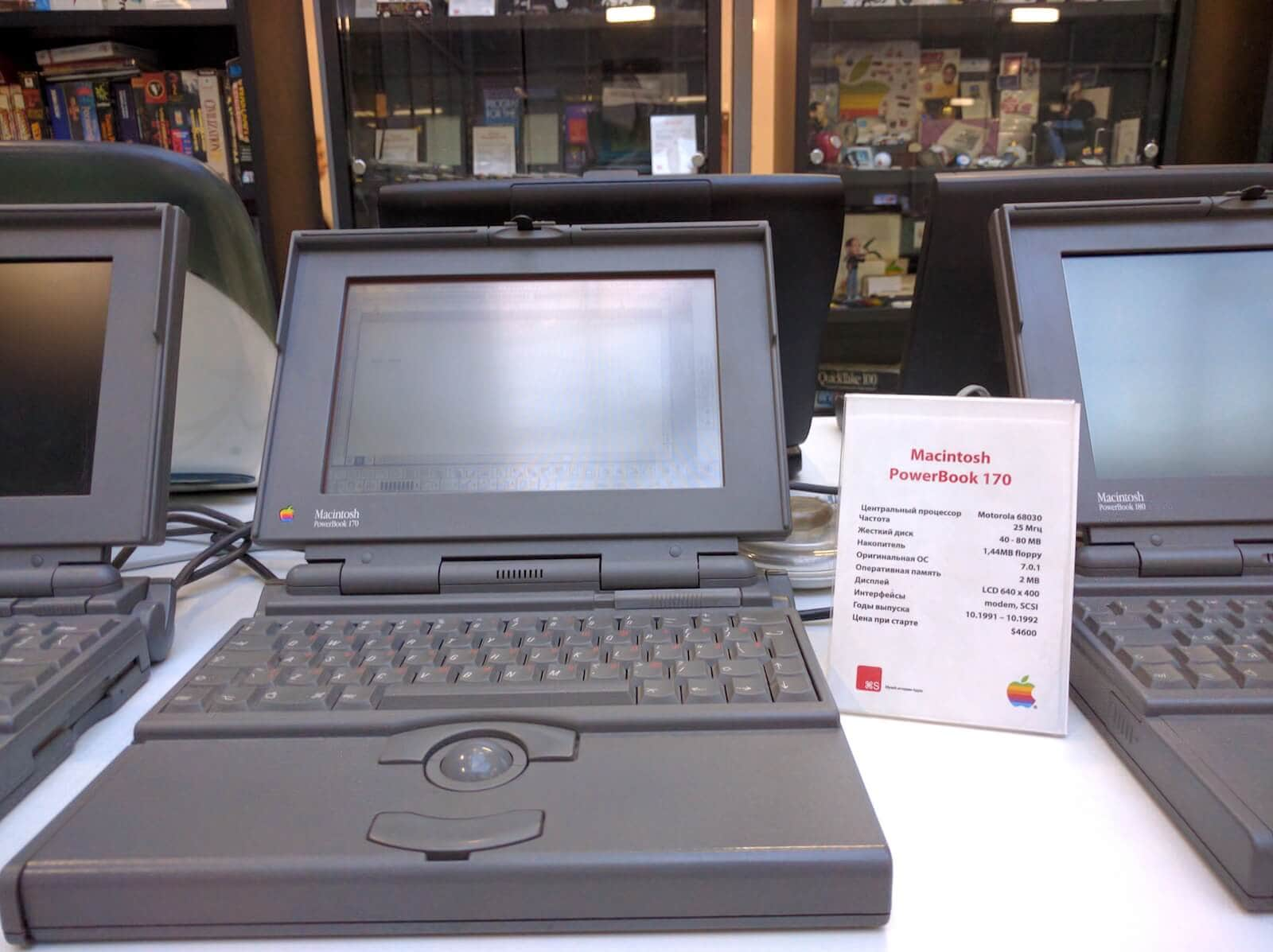 Macintosh PowerBook 170, 1991 г., $4600