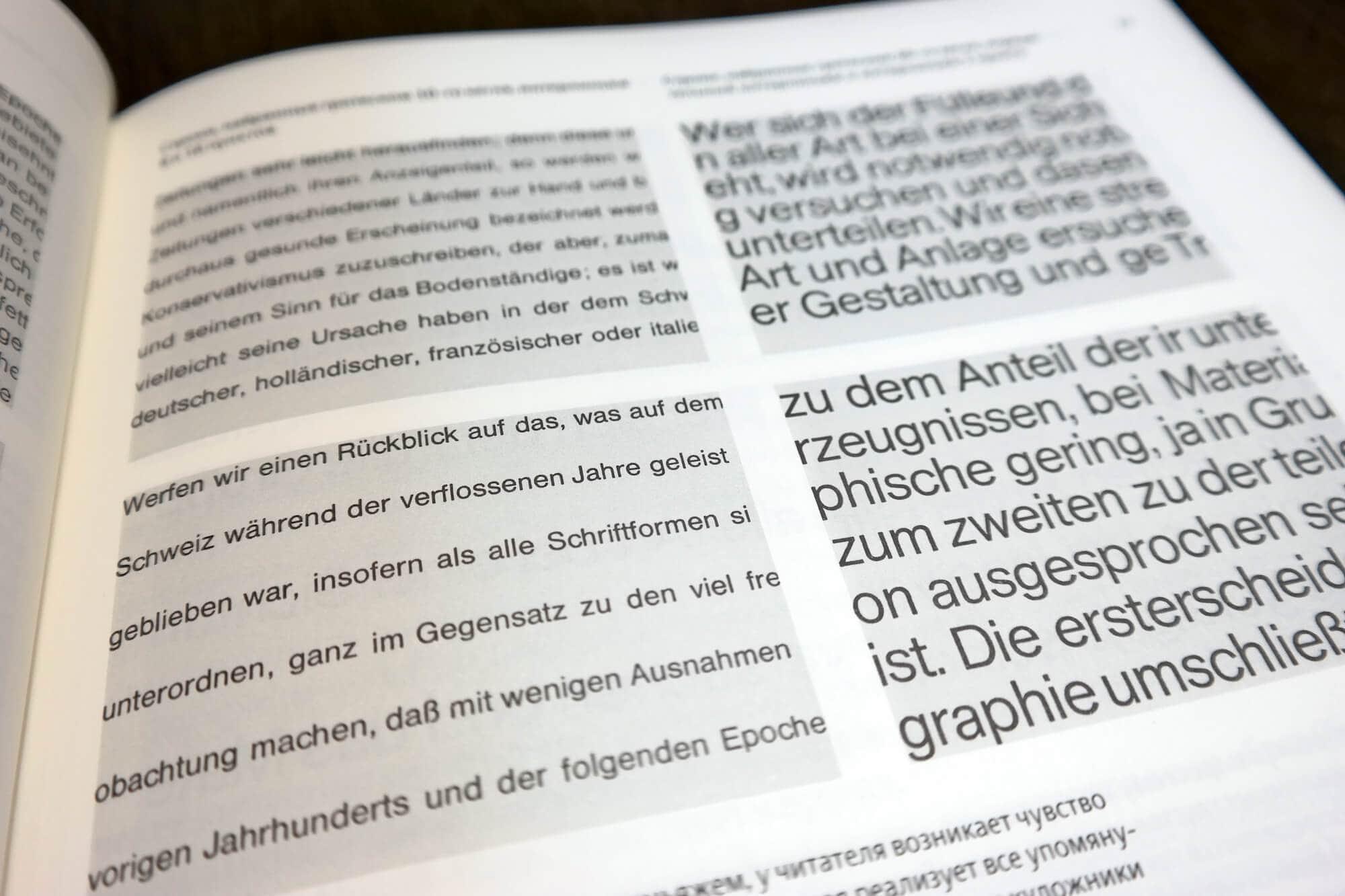 Примеры текста, набранные с разным кеглем шрифта и инерлиньяжем