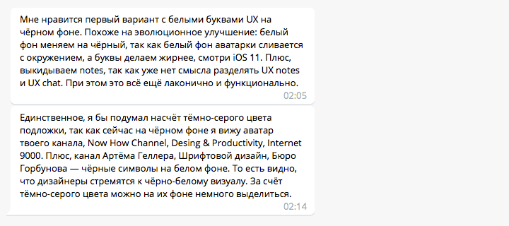 Обратная связь от Антона