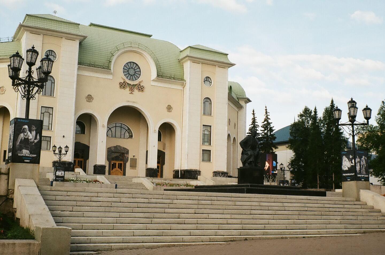 Башкирский государственный драматический театр